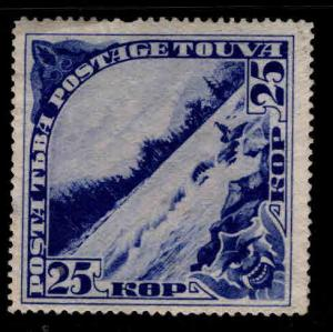 Tannu Tuva Scott 59 MNG 1934 stamp