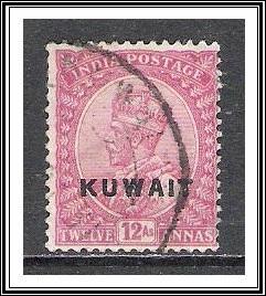 Kuwait #11 Iraqi Postal Administration Used