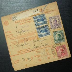 Yugoslavia 1925 Parcel Card from Kreka Bosnia to Korcula Croatia A16