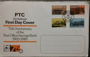 Zimbabwe 1980 Post Office Saving Bank Anniversary FDC First Day Cover