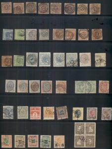 Better Early DENMARK on stock pages, mostly used, some shade var, Scott $3,860