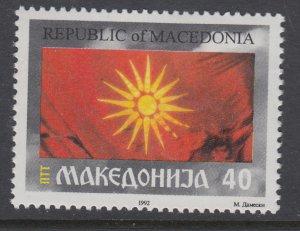 Macedonia 6 MNH VF