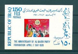 IRAQ SC# 546a ANNIVERSARY OF AL-BAATH PARTY FOUNDATION 1947-1970 - MNH