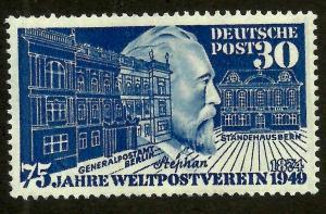 Doyle's_Stamps: GEM 1949 German Federal Republic Mint Scott #669**    (L16)