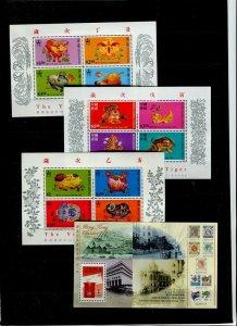 HONG KONG; 1990s-2000s fine MINT MNH Lot of S. SHEETS + Booklets fine LOT