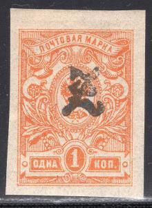 ARMENIA SCOTT 90A