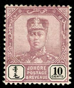 MALAYSIA - Johore SG67, 10c dull purple & black, M MINT. Cat £50.