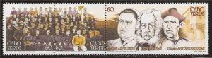 Cape Verde - 2000 Seminary & School - Stamp Pair - Scott #764