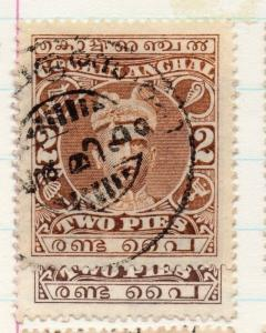 Indian States Cochin 1911-23 Early Issue Fine Used 2p. 198788