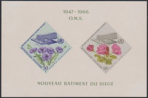 Togo #C53a YTBF21 MNH S/S CV$5 WHO Geneva Headquarters/Flowers/Buildings