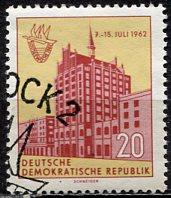 Germany DDR; 1962: Sc. # 615: O/Used Single Stamp