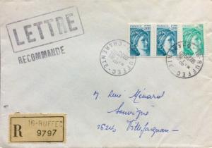 FRANCE - 1981 Sabine de Gandon Yv.1967 & Yv.2123 (x2) sur LSC RECOMMANDÉE (0383)