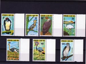 Upper Volta 1979 Birds set (7) Perforated mnh.vf