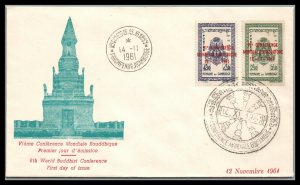 Cambodia Scott 99-100 6th World Buddhist Conference 1961 FDC GORGEOUS