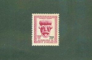 IVORY COAST J23 MH BIN $1.60