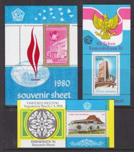 Indonesia Sc 1076A, 1442, 1460 MNH. 1980-91, 3 Buildings S/S-s