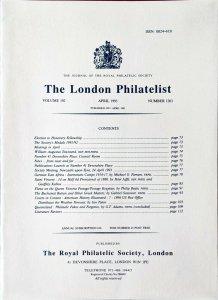 SAINT VINCENT: 1d on Half 6d Provisional of 1880