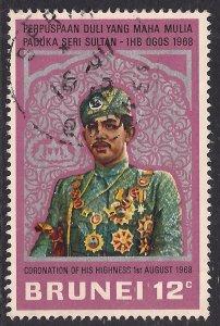 Brunei 1968 QE2 12ct Sultan of Brunei SG 158 ( F634 )