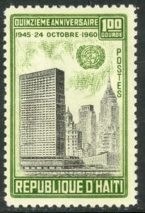 HAITI 1960 UNITED NATIONS HQ NYC Regular Issue Sc 469 MNH
