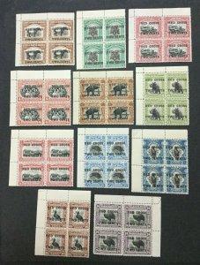 MOMEN: NORTH BORNEO SG # 1918 11 CORNER BLOCKS MINT OG NH LOT #208652-3087