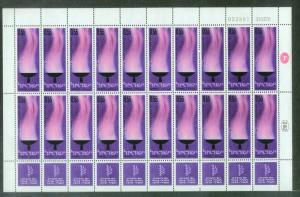 Israel, 413, MNH, Memorial Day For Fallen Soldiers, 1970  Full Sheets
