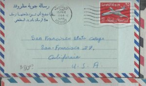 KUWAIT COVER (P0206B)1964  AIRPLANE AEROGRAM 25F SENT TO USA