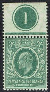 EAST AFRICA & UGANDA 1907 KEVII 3C PLATE 1 STAMP MNH **