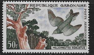 GABON  C4 MNH  HONEY GUIDE, BIRD ISSUE 1964