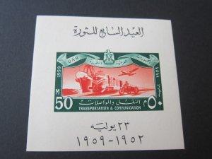 Egypt 1959 Sc 472A Train MNH
