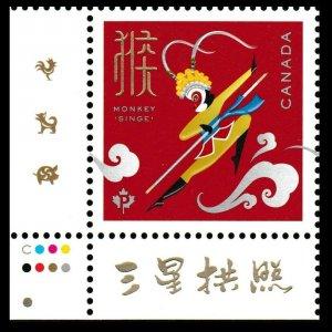 Canada 2884 Lunar New Year Monkey 'P' corner single LL MNH 2016