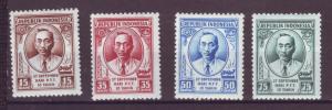 J21025 Jlstamps 1955 indonesia  set mh/mhr #414-7 postmaster