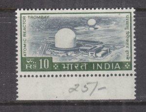 INDIA, 1965 Atomic Reactor 10rp., marginal, mnh.
