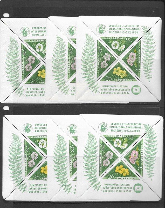 Hungary 1202a Flowers MNH  m/s X 6 vf, 2018 CV $210.00