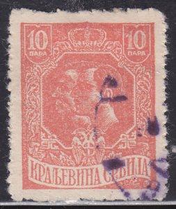 Serbia 158 King Peter & Alexander 1918