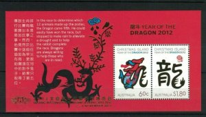 MCI41) Christmas Island 2012 Year of the Dragon Minisheet MUH