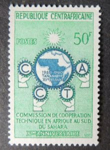 Central African Republic 1960 CCTA cooperation africa and sahara maps 1v MNH