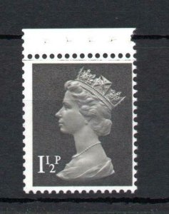 11/2p FCP/PVA MACHIN EX BOOKLET U/M WITH PHOSPHOR OMITTED (+ PRINTING VARIETY)