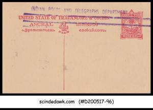 TRAVANCORE COCHIN - 4p INDIAN POSTS & TELEGRAPHS DEPARTMENT POSTCARD - USED