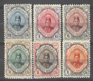 COLLECTION LOT # 4289 IRAN 6 MH/UNG STAMPS 1911+ SWCV+$27