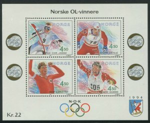 WINTER OLYMPIC GOLD MEDALISTS - MNH MINIATURE SHEET ISSUED 1993 (BL317)