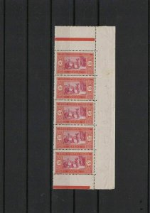 senegal mint never hinged collectors stamps block ref r12253
