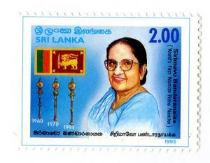 SRI LANKA 1129 MNH SCV $2.25 BIN $1.25