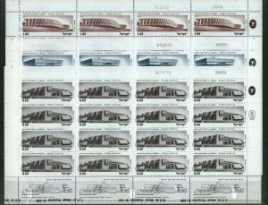 Israel, 544-546, MNH, Architecture in Israel, 1974,  Full Sheets