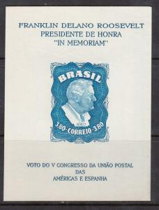 Brazil #B76 VF/NH Souvenir Sheet