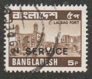 Bangladesh  1979  Scott No. O27 (O)  Service