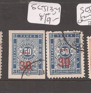 Bulgaria Postage Due SC J13-4 VFU (10cbj)