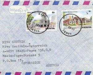 KENYA Air Mail Cover Rapogi *Sare* MIVA MISSIONARY Austria 1980 {samwells} CA391