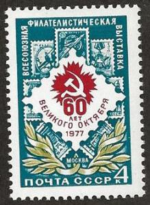Russia  Scott 4588  MNH