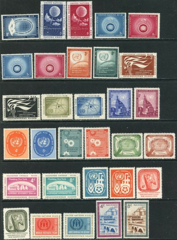 UN NY Sc#1-28, 45-180, C1-12 1951 to 1967 Years Complete Sets & SS Many Mint NH