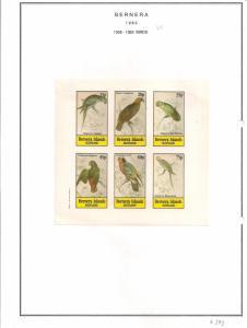SCOTLAND - BERNERA - 1982 - Birds (44) - 6v Imperf Sheet - MLH